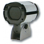 Outdoor Color Camera Housing